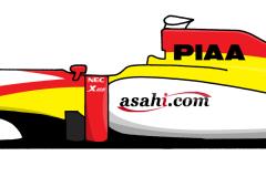 Kamaha Motorsports